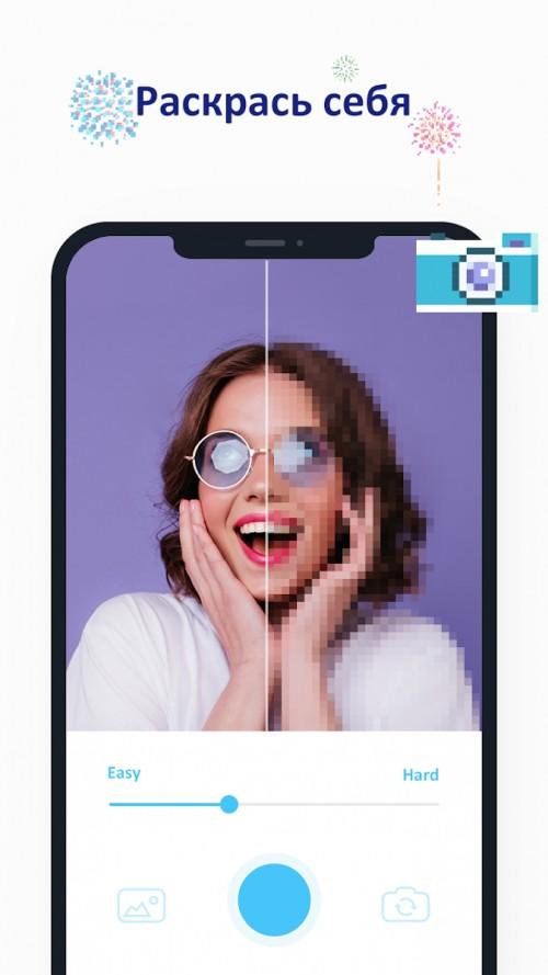 Скачать No.Pix на Андроид бесплатно 19.5.0 apk