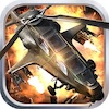 Air Combat 3D: Thunder War