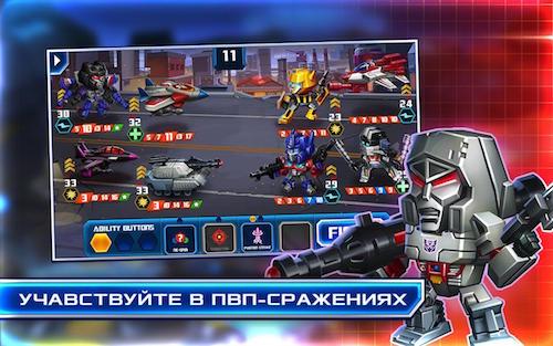 Бесплатные игры на телефон стратегия игра